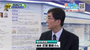 麻酔博物館がテレビ「駅ぶら街ぶら 阪神沿線」で紹介されました