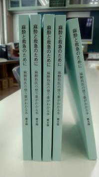 2012_08mtok.jpg