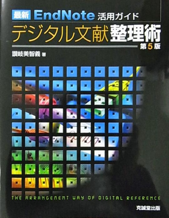 RIMG0003.jpgのサムネール画像