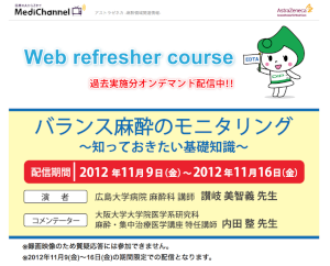 WEB20121109AZ.png