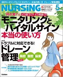 nurse05.jpg
