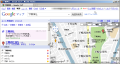 WEB_history.png