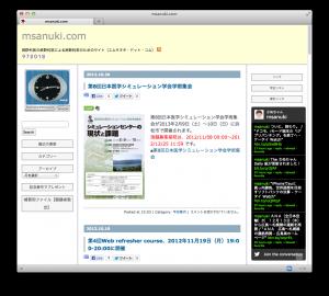 msanuki.com