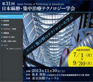 スクリーンショット 2013-06-13 1.07.35