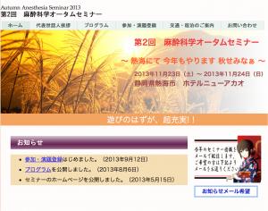 スクリーンショット 2013-09-25 23.30.40