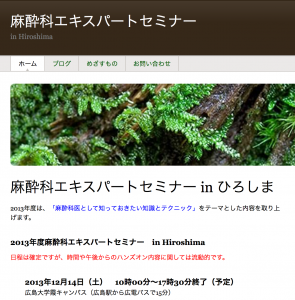 スクリーンショット 2013-10-15 1.04.53