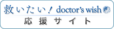 sukuitai_banner