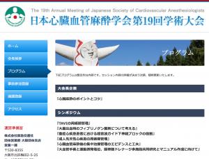 スクリーンショット 2014-04-26 17.41.26