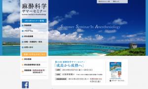 スクリーンショット 2014-05-23 14.46.43