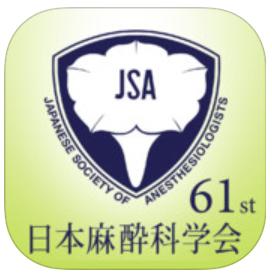 JSA61