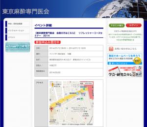 スクリーンショット 2014-05-23 11.00.29