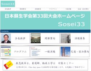 スクリーンショット 2014-07-27 23.01.45