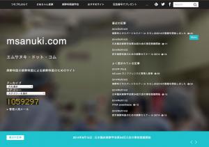 スクリーンショット 2014-08-17 17.55.40