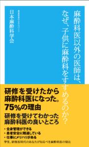 スクリーンショット 2015-02-13 16.56.28