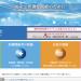 日本麻酔科学会のWEBサイトがリニューアルされています