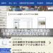 msanuki.comは、スマホ対応しました!